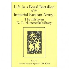 LIFE IN A PENAL BATTALION OF THE IMPERIAL RUSSIAN ARMY