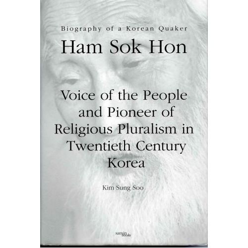 HAM SOK-HON
